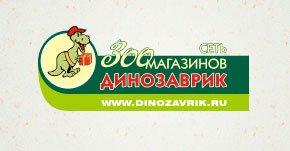 «Деревенские лакомства» взоосупермаркетах «Динозаврик»